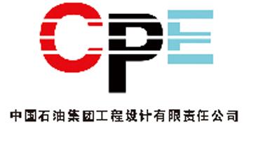 中石油工程设计公司